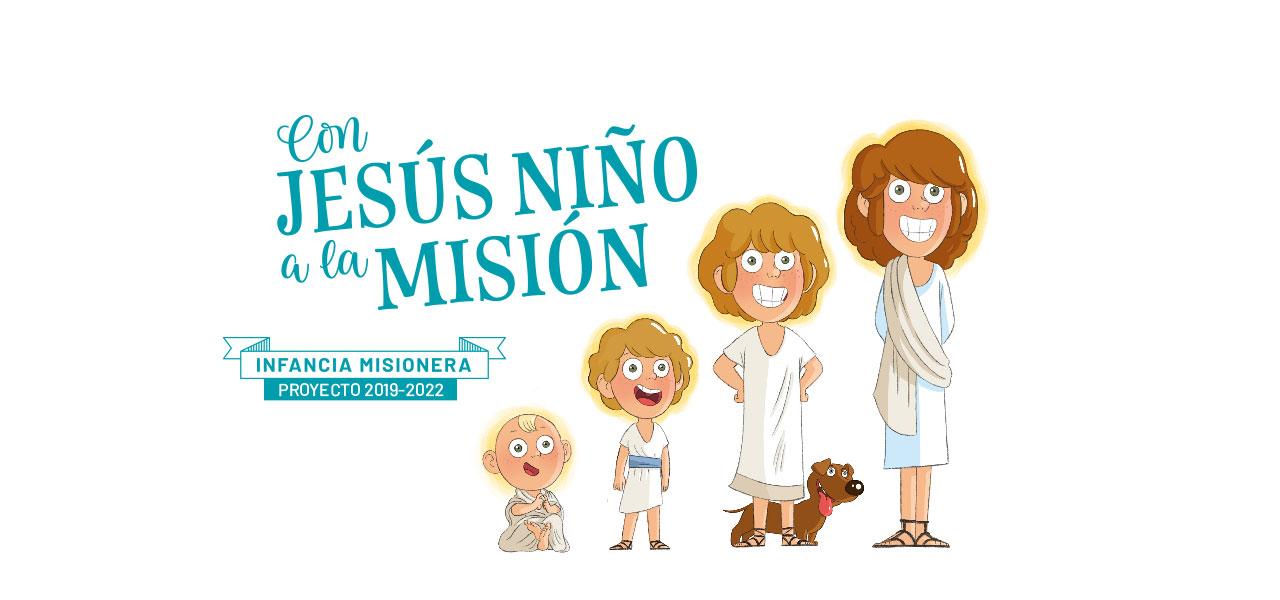 Infancia Misionera Omp
