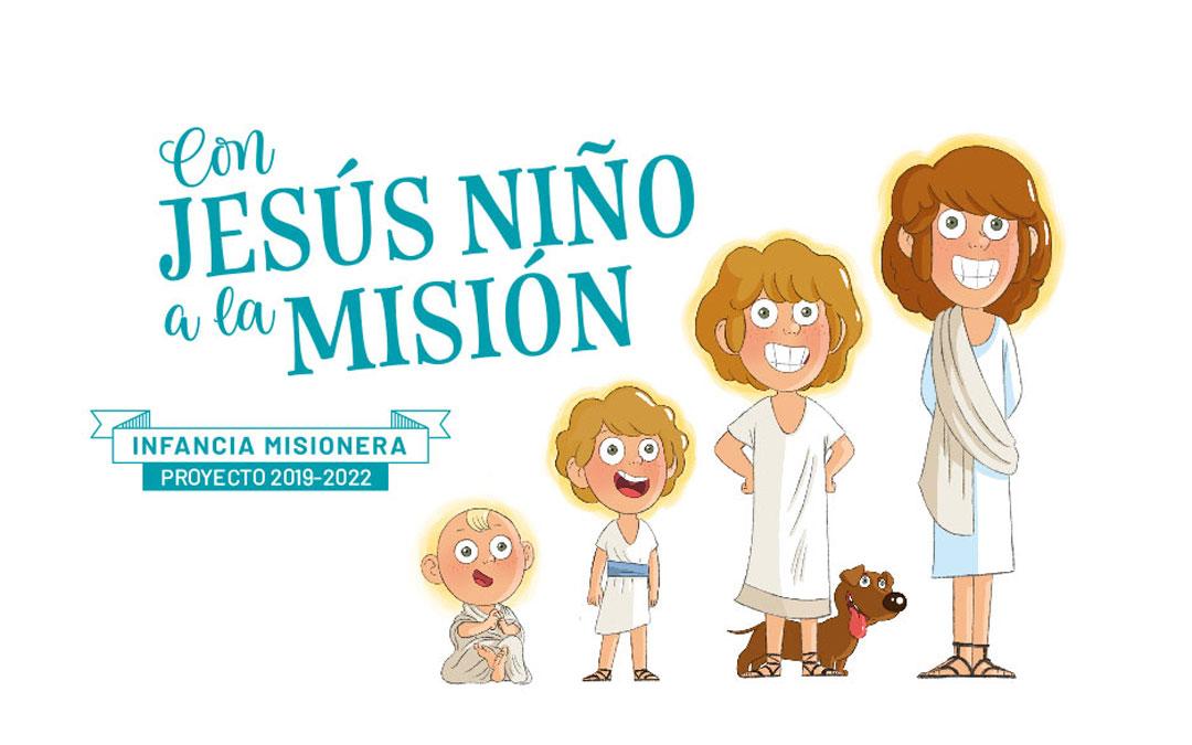 """""""Con Jesús Niño a la Misión"""", un proyecto misionero para trabajar con los niños durante todo el curso escolar"""