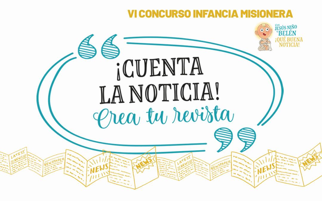 Concurso para niños: ¡Cuenta la noticia! Crea tu revista